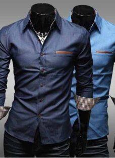 http://articulo.mercadolibre.com.ar/MLA-615702591-camisa-entallada-de-jean-importada-_JM