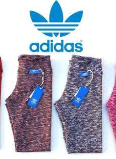 http://articulo.mercadolibre.com.ar/MLA-619972501-calza-adidas-originals-gym-excelente-calidad-y-precio-_JM