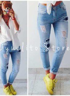 http://articulo.mercadolibre.com.ar/MLA-614894951-jeans-mujer-elastizado-chupin-tiro-alto-belgrano-envios-_JM