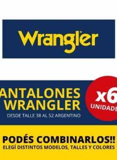 http://articulo.mercadolibre.com.ar/MLA-614686213-jean-wrangler-montana-solo-por-media-docena-_JM