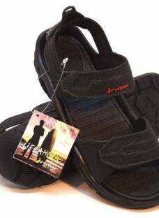 http://articulo.mercadolibre.com.ar/MLA-608469218-sandalias-rider-trail-vii-ad-ff-goma-con-abrojos-envio-pais-_JM