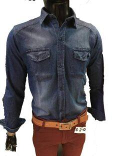 Camisa Jeans Entallada