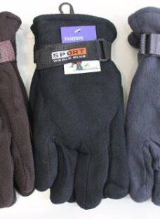 Guantes Doble Polar Frio Invierno Con Ajuste En Puño Colores