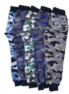 Pantalon Frisa Babucha Camuflado Niños